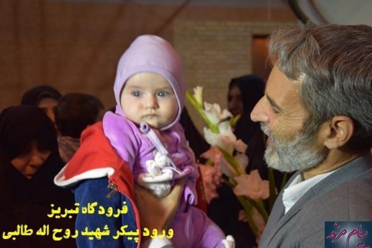 پدر شهید مدافع حرم: پیروزی بر داعش نتیجه ولایتمداری  رزمندگان اسلام است