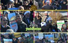 قدس تا ابد پایتخت فلسطین باقی خواهد ماند