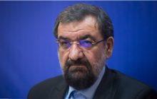 تصمیم نهایی درباره فضای مجازی بر عهده شورای عالی امنیت ملی است