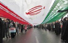 راهپیمایی محکومیت اغتشاشات اخیر در آذربایجان شرقی برگزار میشود