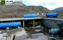 طرح انتقال آب ارس به دشت های مرند ۹۰ درصد پیشرفت فیزیکی دارد