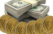 قیمت طلا، قیمت دلار، قیمت سکه و قیمت ارز امروز ۹۷/۰۱/۱۵