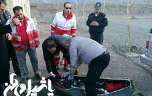 پیکر کوهنورد مفقود شده در ارتفاعات میشو پیدا شد + تصاویر