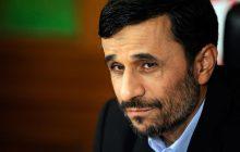از بیانیه غیراخلاقی یک تشکل تا لغو محل سخنرانی احمدی نژاد در هتل شهریار
