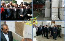 عملیات احداث شهرک صنعتی خصوصی در مرند آغاز شد