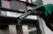 بنزین گران نمیشود
