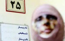 اسید پاشی در شهرستان اهر توسط خانم میانسال