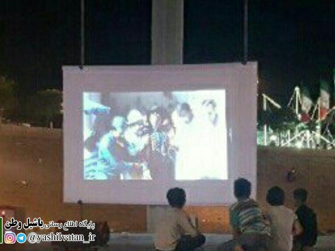 پخش فیلم کودک و نوجوان در محل پارک قوناخلار
