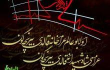 ویدئو/ عزاداری مردم مرند در روز دوم محرم