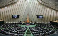 امروز؛جلسه غیر علنی مجلس با جهانگیری درباره مسائل اقتصادی