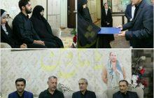 دیدار مسئولین استان با خانواده شهید عبداللهی
