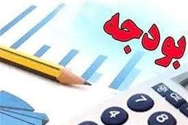 جزئیات بودجه ۹۸/ یارانه نقدی همان ۴۵۵۰۰ تومان