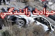 ۹ ماه گذشته در آذربایجان شرقی؛ افزایش ۲۶ درصدی فوتی های تصادفات جاده ای