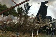 بیانیه ارتش درباره سقوط هواپیمای ۷۰۷ در حوالی کرج
