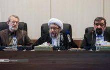 بررسی مجدد لایحه پالرمو در جلسه مجمع تشخیص؛ اعضا به نتیجه نرسیدند
