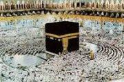 امضای تفاهمنامه میان ایران و عربستان درباره حج سال ۹۸