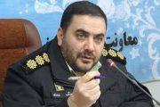 دستگیری مزاحمان شهروندان در پارک «ائلگلی» تبریز