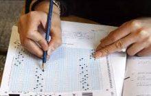 آغاز ثبتنام ششمین آزمون استخدامی+ جزئیات جذب نیرو در ۲۰ نهاد
