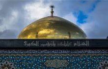 اتمام احداث مهمانسرای حرم حضرت زینب(س) در دمشق تا تابستان ۹۸ + تصاویر