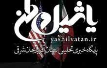 تجارت ایران و آمریکا نیممیلیارد دلاری شد