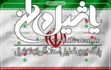 انقلابِ ۴۰ ساله به روایت آمار و نمودار/ پیشرفت چشمگیر ایران در ۵ شاخص اصلی، از آموزش و بهداشت تا توسعه و عدالت