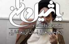 بررسی بخشی از اسماء و صفات حضرت زهرا(س)/ چرا به حضرت زهرا(ع) «هانیه» گفته میشود؟