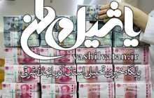 مذاکرات دریافت طلب ۲ میلیارد دلاری ایران از بغداد تا تهران
