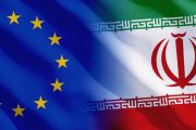 واکنش اتحادیه اروپا به حادثه تروریستی زاهدان