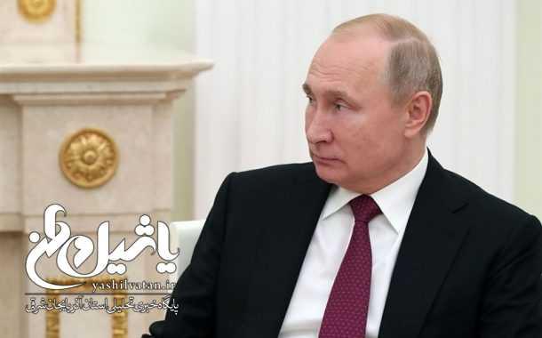 پوتین: اروپاییها جرأت دادن جواب رد به آمریکا را ندارند
