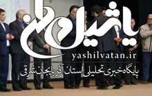 معرفی نفرات برتر جشنواره شعر کوثر در مرند