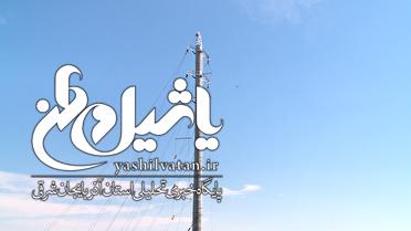 تولید قطعه سنگین دکل های تک پایه بتنی در تبریز