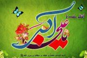 برگزیدگان یازدهمین جشنواره حضرت علی اکبر (ع) در آذربایجان شرقی معرفی شدند
