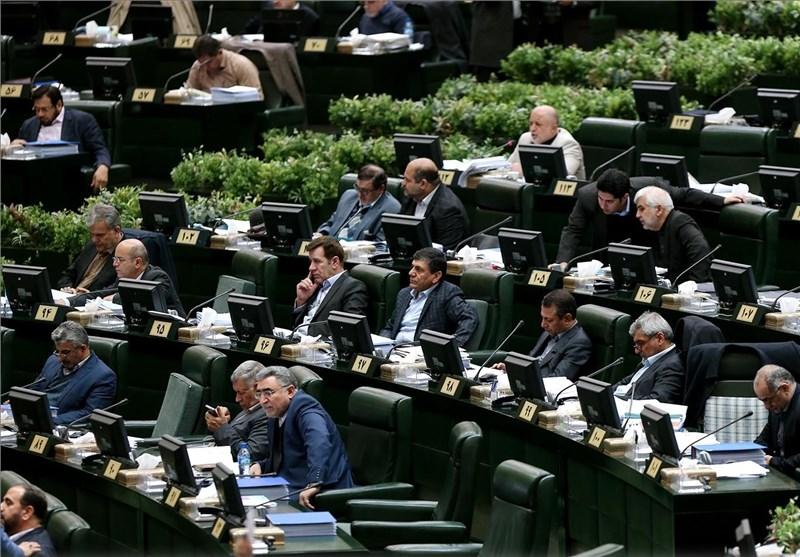 اسامی نمایندگانی که با تأخیر در جلسه علنی مجلس حاضر شدند