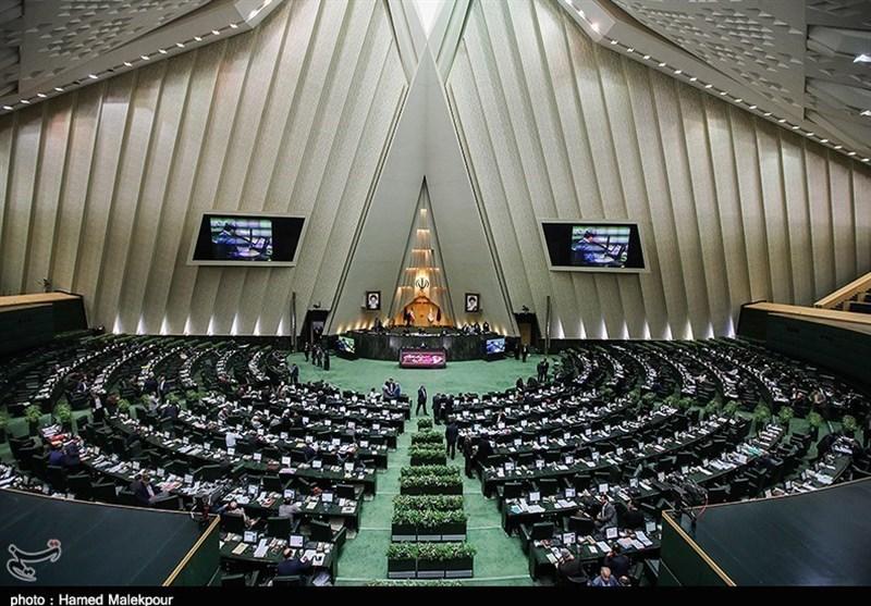 بررسی تفحص از شرکت ملی صنایع مس ایران در دستورکار نمایندگان