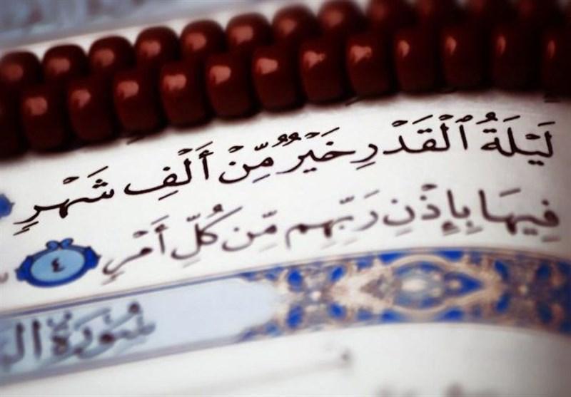 چگونه شب قدر بهتر از هزار ماه است؟ / پاسخ امام صادق(ع)