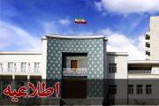 اطلاعیه؛ تغییر ساعت کاری ادارات آذربایجان شرقی