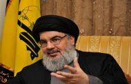 نصرالله: آمریکا قادر به تحمیل جنگ نظامی علیه ایران نیست