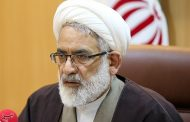 درخواست دادستانکل از مسئولان قضایی نیجریه برای انتقال شیخ زکزاکی به ایران