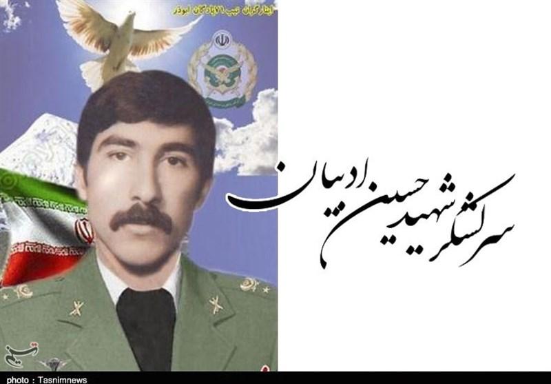 بازگشت فرمانده شجاع گردان تکاوران مالک اشتر / پیکر شهید حسین ادبیان پس از ۳۸ سال شناسایی شد