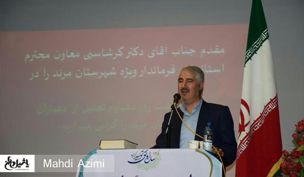 گزارش تصویری | مراسم بزرگداشت روز دهیار و تجلیل از دهیاران برگزیده شهرستان مرند