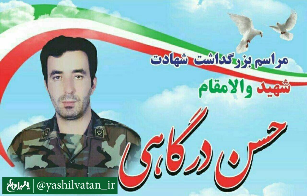 مراسم گرامیداشت شهید حسن درگاهی در شهرستان مرند برگزار میشود