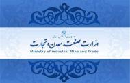 آزدربایجان شرقی| نمایندگان مجلس از وزیر صنعت حمایت میکنند