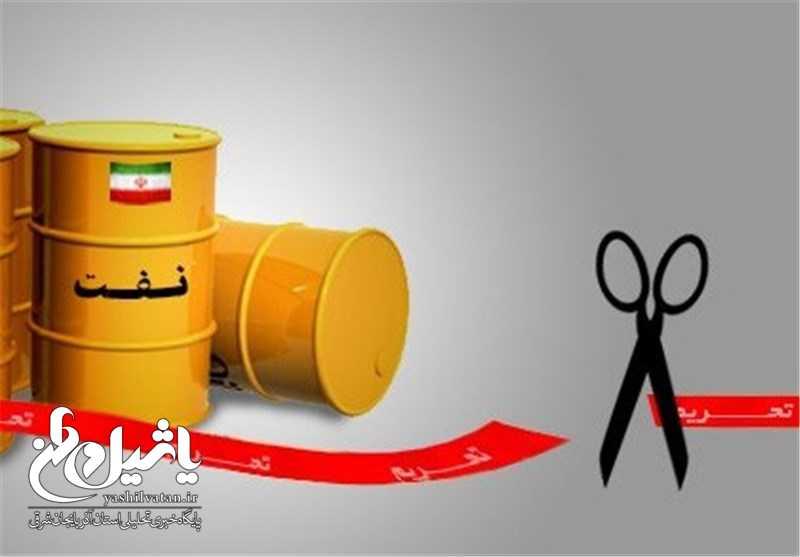 بی اعتنایی چین به تحریم نفتی ایران طی دومین ماه متوالی/ ۱۱ میلیون بشکه نفت ایران به چین صادر شد