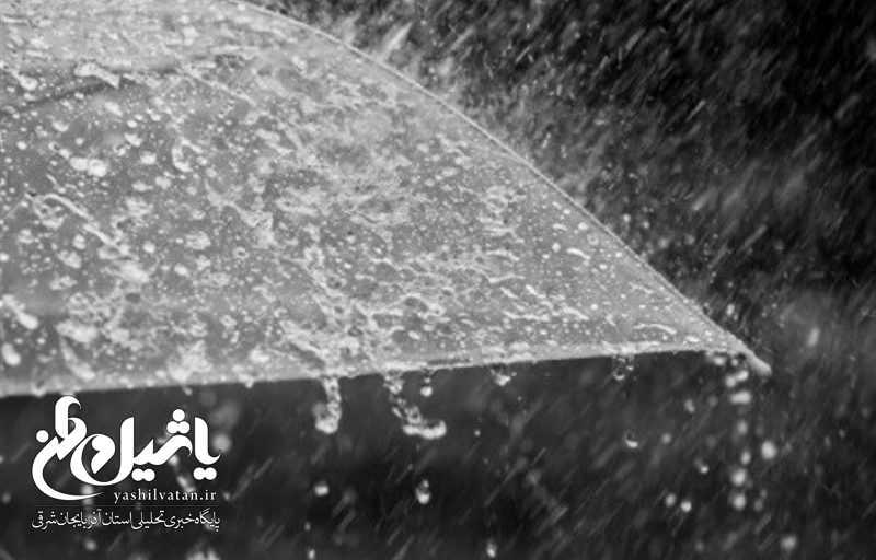 پیش بینی باران ۳ روزه در ۱۴ استان