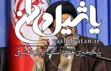 آلهاشم: موشکهای ایرانی رعشه بر تن دشمنان میاندازد