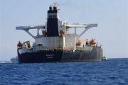 روزنامه انگلیسی: نفتکش ایران روز پنجشنبه آزاد میشود