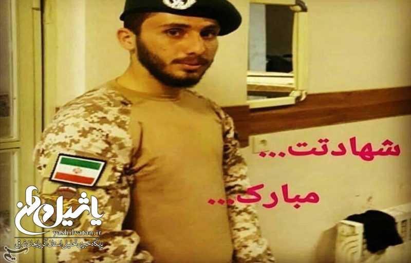 جوان بنابی در دفاع از مرزهای ایران اسلامی به شهادت رسید+تصاویر 