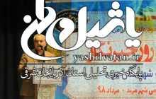طرحهای عمرانی شهرداری مرند امسال افتتاح میشود