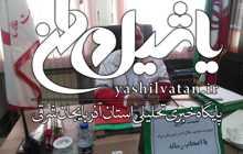 تیم تخصصی واکنش سریع هلال احمر در مرند راه اندازی میشود