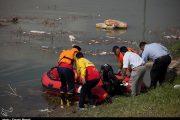 ۸۱۳ ایرانی در ۵ ماه بر اثر غرقشدگی جان باختند!